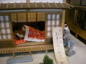 日本一にぎやかな博物館で、人間...